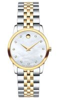 Movado Museum   Women's Watch 0606900