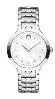 Movado Luno  Diamond Accent Women's Watch 0607055