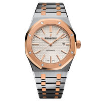 Audemars Piguet Royal Oak   Men's Watch 15400SR.OO.1220SR.01