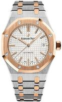 Audemars Piguet Royal Oak Automatic  Women's Watch 15450SR.OO.1256SR.01