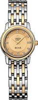 Omega De Ville Limited Edition  Women's Watch 413.20.22.60.58.001