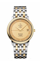 Omega De Ville Limited Edition  Women's Watch 413.20.37.20.08.001