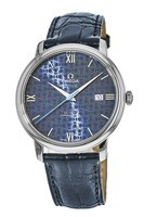 Omega De Ville Prestige Co-Axial 39.5mm Blue Dial Leather Strap Orbis Men's Watch 424.13.40.20.03.003