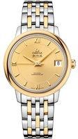 Omega De Ville Prestige Co-Axial 32.7mm  Women's Watch 424.20.33.20.08.001