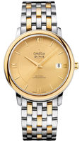 Omega De Ville Prestige Co-Axial 36.8mm  Men's Watch 424.20.37.20.08.001
