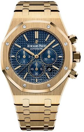 Audemars Piguet Royal Oak Chronograph  Men's Watch 26320BA.OO.1220BA.02