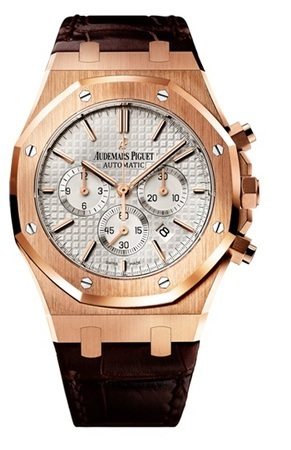 Audemars Piguet Royal Oak Chronograph 41mm Men's Watch 26320OR.OO.D088CR.01