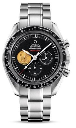 Omega Speedmaster Professional Moonwatch  Men's Watch 311.90.42.30.01.001