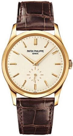 Patek Philippe Calatrava   Men's Watch 5196J-001