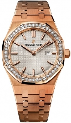 Audemars Piguet Royal Oak Quartz  Women's Watch 67651OR.ZZ.1261OR.01