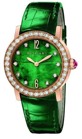 Bulgari   Imperial Jade Dial 18K Rose Gold Women's Watch BBLP33JGDL/10