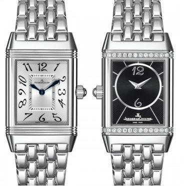 7d125e63cb0 Jaeger LeCoultre Q2568102 Reverso Duetto Classique Women s Watch ...