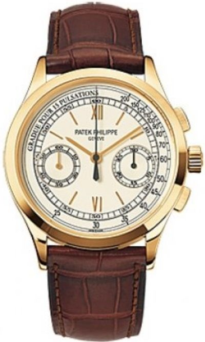 Patek Philippe Complications Mens Watch 5170J-001